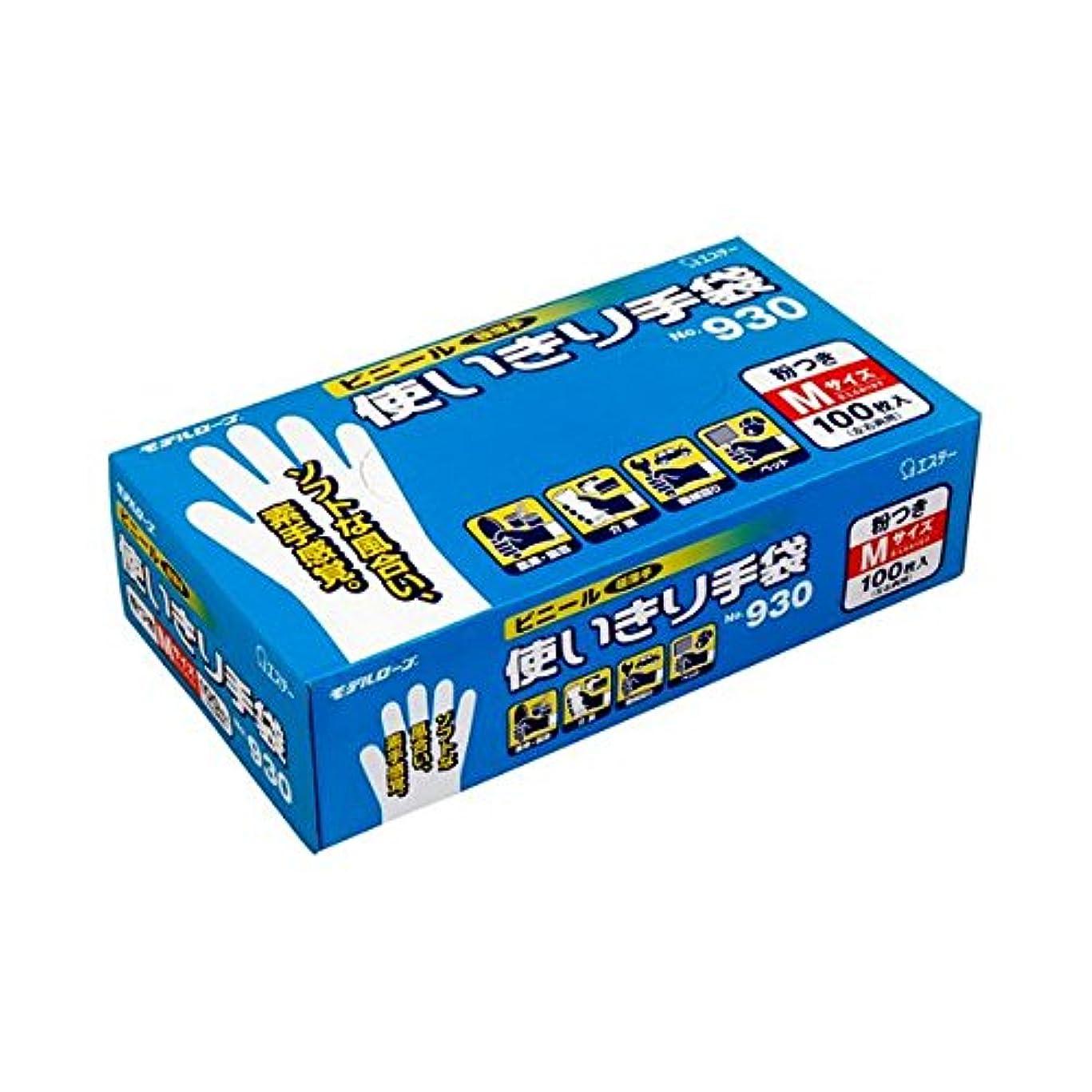 閃光四面体審判(まとめ) エステー No.930 ビニール使いきり手袋(粉付) M 1箱(100枚) 【×5セット】 ds-1580597