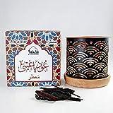 Dukhni Oud Ya Aini Muattar Bakhoor – 40 g di incenso arabo BAKHOOR – trucioli di legno & Arcobaleno esotico Bakhoor. Perfetto per preghiera, Namaaz, cerimonia, meditazione, religione. Ottimo regalo!