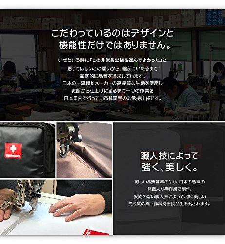 防災防犯ダイレクト『地震対策30点避難セットplus+』