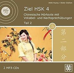 Ziel HSK 4: Chinesische