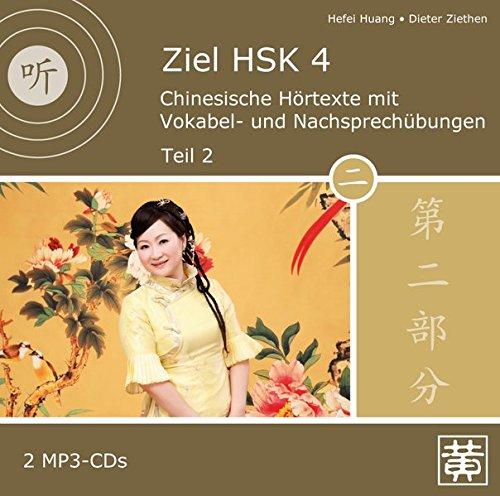 Hefei Huang Verlag GmbH Ziel HSK 4: Chinesische Bild