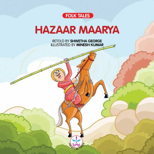 Hazaar Maarya audiobook cover art