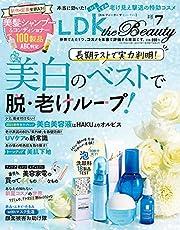 LDK the Beauty(エルディーケー ザ ビューティー) 2021年 07月号 [雑誌]