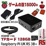 パンドラボックス 128gレトロアーケードゲーム適用 Raspberry Pi 3 Model b+新型 v1.2 ラズベリーパイ 3b +レトロゲームOBSシステムプリインストール/カードリーダ /5V/3A  国内保障