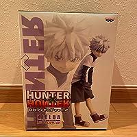 HUNTER×HUNTER ハンター×ハンター DX フィギュア vol.2 キルア ゾルディック