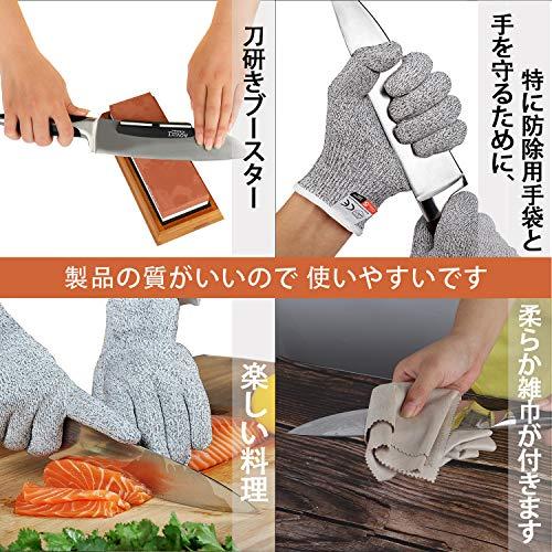 AOVITY両面包丁研ぎ砥石ステンレス・鋼両用日本語説明書付き