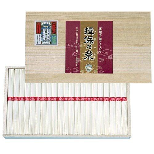 揖保乃糸 そうめん 上級品 赤帯 2,100g(50g×42束入)