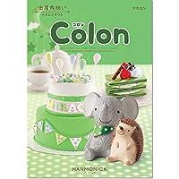 ハーモニック カタログギフト Colon (コロン) マカロン 出産内祝い 包装紙:レガロ