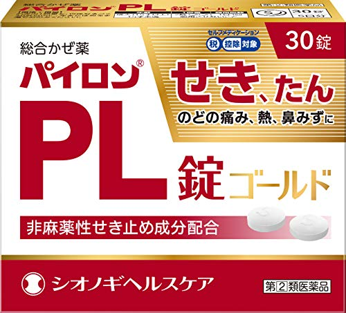 【指定第2類医薬品】パイロンPL錠ゴールド 30錠 セルフメディケーション対象品