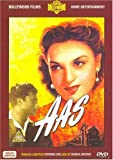 Aas [Reino Unido] [DVD]
