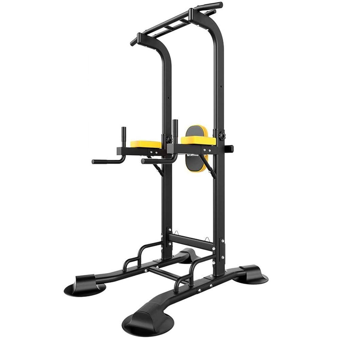 好き改善するもつれディップステーション垂直膝レイズ多機能VKRタワー筋力トレーニングAbレイズマッスルビルディングプルアップマシン用ホームとジム (色 : ブラック, サイズ : 155*120*77.9CM)