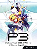Persona3 The Movie – #2 Midsummer Knight's Dream