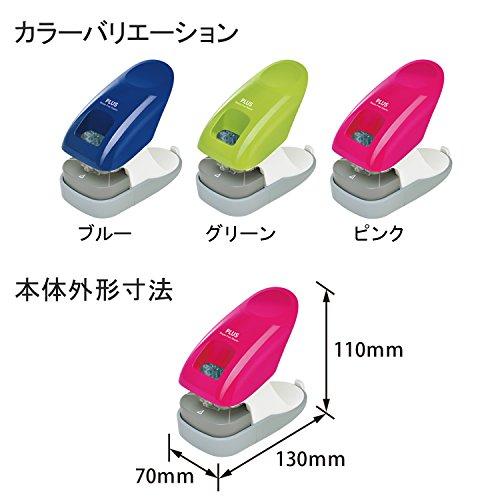 プラスホチキス針なしホッチキスペーパークリンチ卓上型12枚綴じピンク31-212
