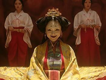 Tokyo Vampire Hotel  Episode 6