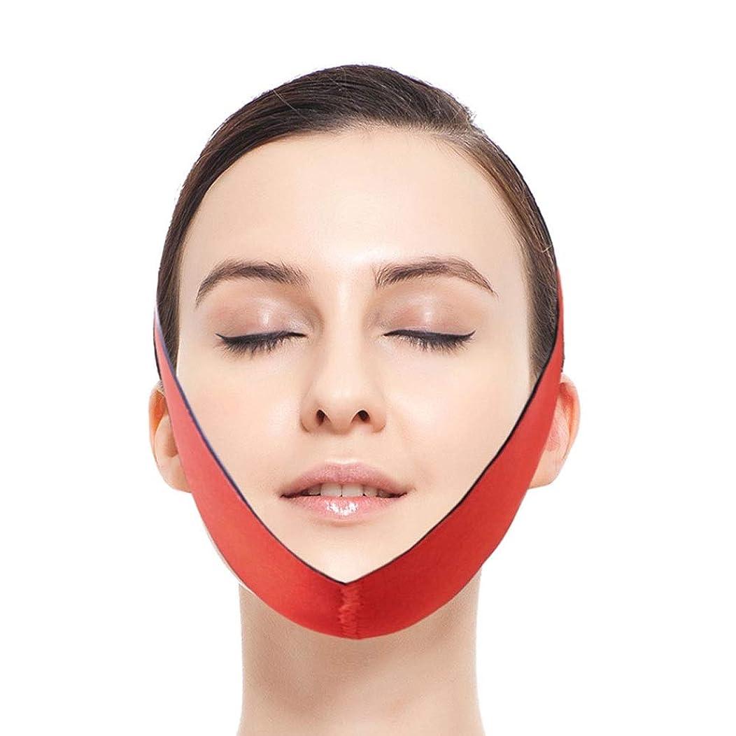 シーズンテクニカル警察署Jia Jia- フェイスリフティングアーティファクトVフェイス包帯マスクダブルあご引き締め顔薄い咬傷筋肉下顎矯正顔 顔面包帯