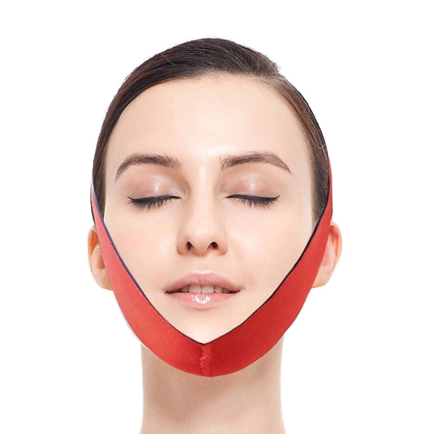 言語発明夜明けにGYZ フェイスリフティングアーティファクトVフェイス包帯マスクダブルあご引き締め顔薄い咬傷筋肉下顎矯正顔 Thin Face Belt