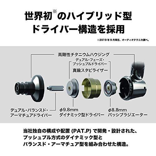 audio-technica(オーディオテクニカ)『ハイブリッド型カナルイヤホン(ATH-IEX1)』