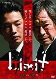 リミット 刑事の現場2[DVD]