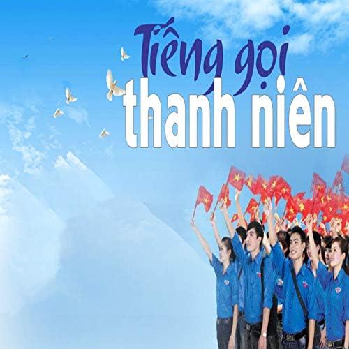 Đoàn ca nhạc Đài TNVN