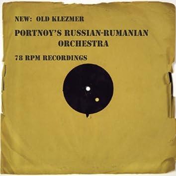 New: Old Klezmer