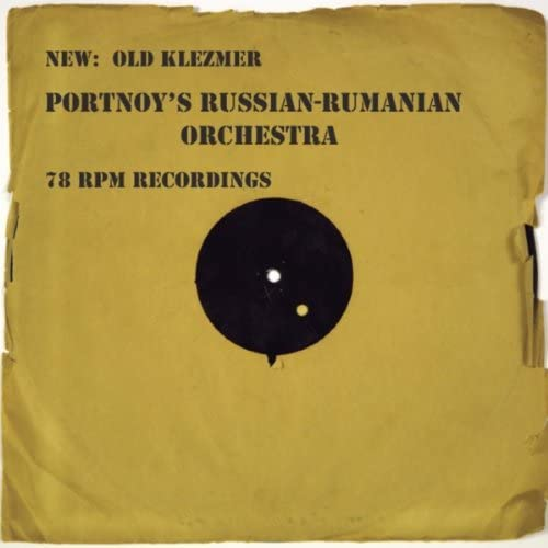 Portnoy's Russian-Rumanian Orchestra