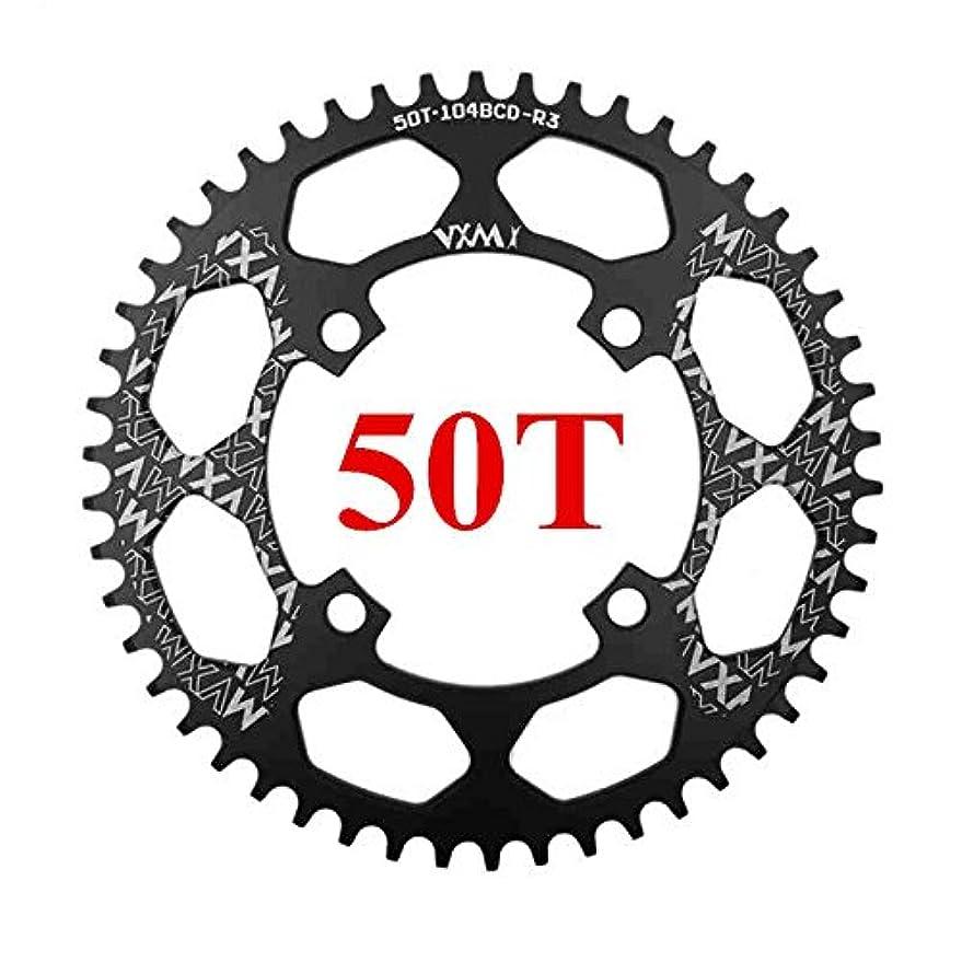 フィドル敬の念いっぱいPropenary - 自転車104BCDクランクオーバルラウンド30T 32T 34T 36T 38T 40T 42T 44T 46T 48T 50T 52TチェーンホイールXT狭い広い自転車チェーンリング[ラウンド50Tブラック]