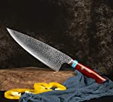 Cuchillo de chef Damasco carnicero cuchillo afilado profesional chef cuchillo carne cuchilla vg10 damasco acero cuchillo cocina herramienta de cocina (Kitchen Knife Size : 8.5 inch)