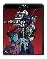 機動戦士ガンダム 0083 ―ジオンの残光― [Blu-ray]