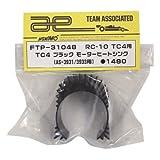 RC-10 TC4用 TC4 ブラック モーターヒートシンク (AS-3931/3933用) FTP-31048