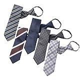 BUSINESSMAN SUPPORT(ビジネスマンサポート) ワンタッチネクタイ ジップ式簡単ネクタイ 5本セット (ギフトボックス付) Eタイプ box-zip5e-c2d2g2h1k1
