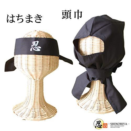 本格子供用忍者スーツセット3Lサイズ忍者衣装シワになりにくく、吸水性もあるポリエステル・綿の混紡