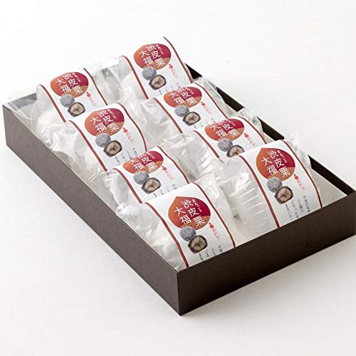 新杵堂まるごと渋皮栗大福8個 大福栗和菓子冷凍お菓子ギフトお歳暮 職人の自慢の逸品 大粒の渋皮栗