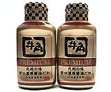 New!! Special Gold Edition - Gyu-Kaku Japanese Yakiniku BBQ Sauce | Premium Kyushu Noukou Shoyu 牛角プレミアム 九州甘口濃厚醤油だれ | Pack of 2
