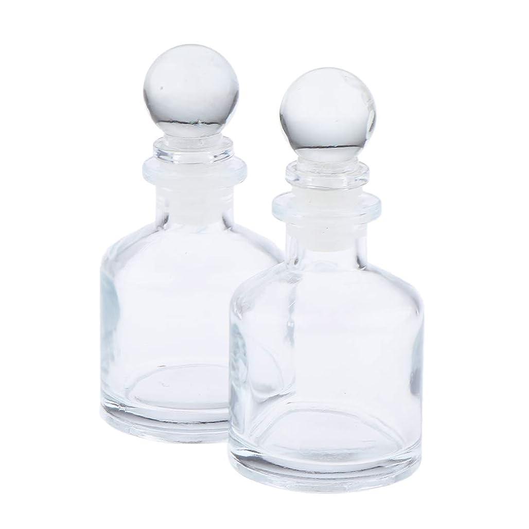 ライターストロー深さB Blesiya 2個 DIY エッセンシャルオイル 香り ガラス瓶 ディフューザー 透明 ボトル 2サイズ選べ - 50ミリリットル