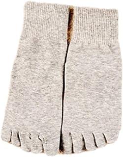 NOBRAND 6PCS de Cinco Dedos Calcetines Hombre Calcetines de Cinco Dedos de Tubo Calcetines Deportivos Calcetines del Dedo del pie cómodo Finger Casual Calcetines (Color : Blue, Size : Un tamaño)
