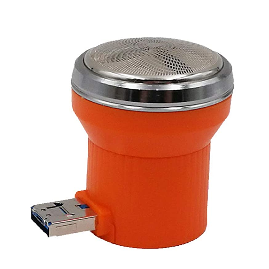 神経例示するクラウン旅行用かみそりのためのミニかみそりUSB携帯電話多機能ポータブル電気メンズかみそり(オレンジ)