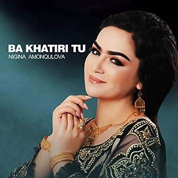 Ba Khatiri Tu