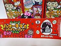 チョコエッグ ハローキティ コラボレーションプラス~08:貞子×ハローキティ