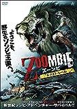 ZOOMBIE ズーンビ ネクスト・レベル [DVD] image