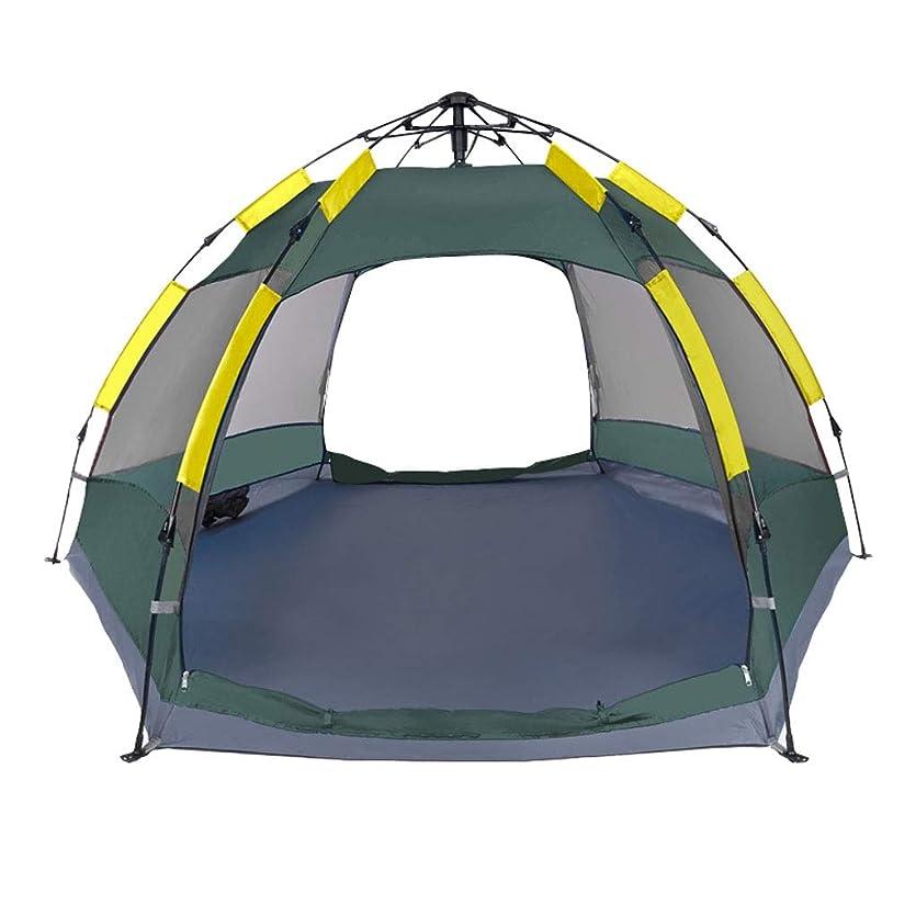 大惨事第三悔い改めるキャンプ用テント 2人の自動速度の開いた屋外のテントは携帯用3-4人のテントの浜のキャンプの雨の小さい層のテントを厚くしました キャンプのテント