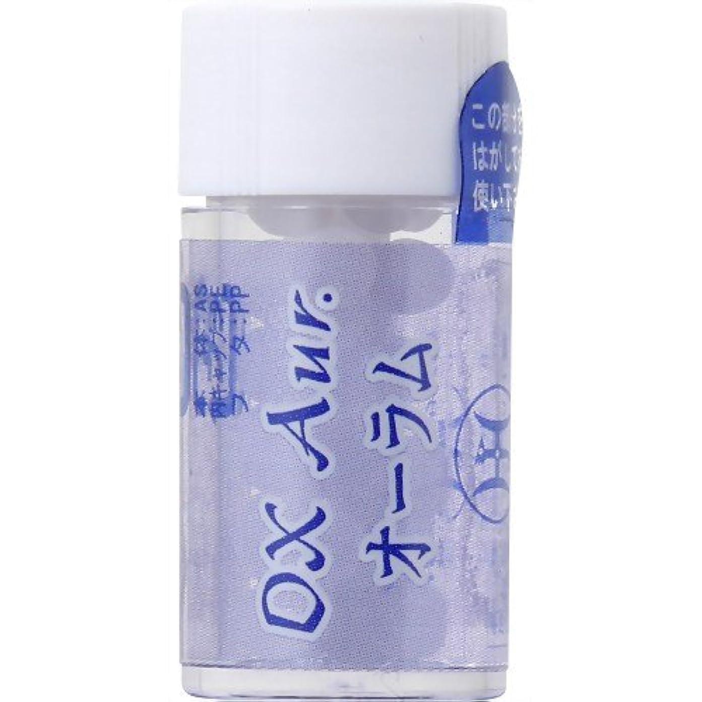 最近処理サイレンホメオパシージャパンレメディー DX Aur.  ディーエックス オーラム (小ビン)