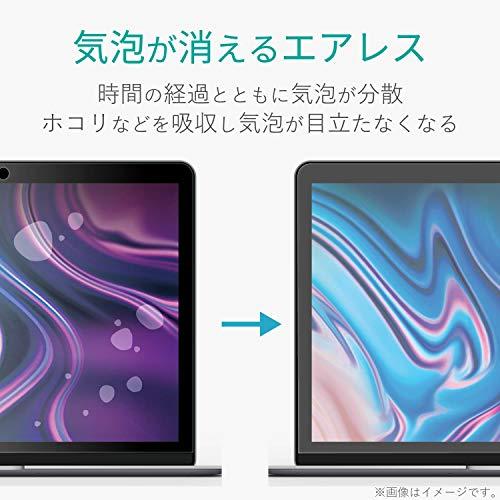 エレコム保護フィルムMacBookAir13インチPro13インチ(TouchBar非搭載)エアーレスフッ素抗菌高光沢EF-MBAR13FLTG