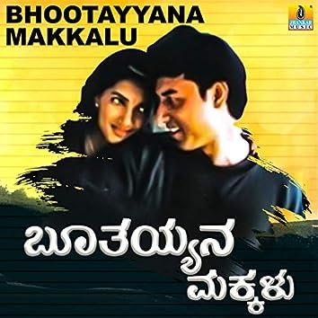 Bhootayyana Makkalu (Original Motion Picture Soundtrack)