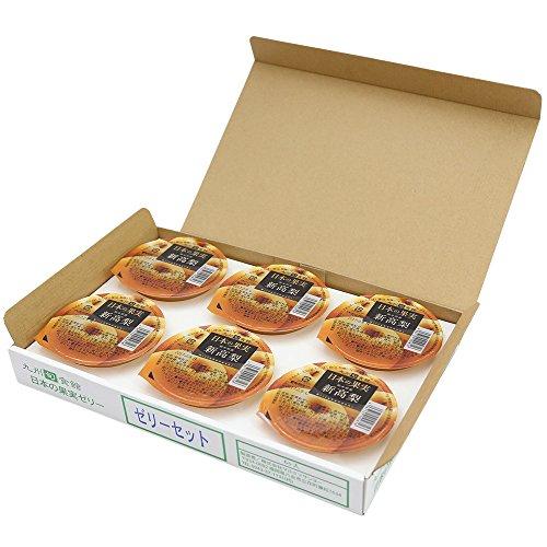 【九州旬食館】 日本の果実 熊本県産 新高 梨 ゼリー 155g× 6個 詰め合わせ セット