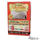 ニュールオダー(NULLODOR) 猫砂 ラヴィートワレ(Lavitoile) 4箱セット