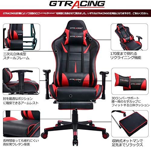 Gtracingゲーミングチェアオフィスチェアデスクチェアゲーム用チェアリクライニングパソコンチェアハイバックヘッドレストランバーサポートひじ掛け付きPUレザーGT909-RED
