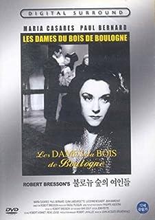 Les Dames du Bois de Boulogne von Mar? A Casares, Elina Labourdette, Lucienne Bogaert, Jean Marchat Paul Bernard