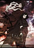 Ergo Proxy Vol. 6 - Deus Ex Machina [Edizione:...