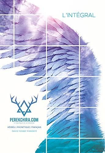 Couverture du livre Perek chira - L'intégral