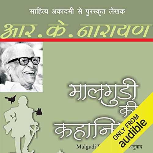 Maalgudi Ki Kahaniyan [Stories of Malgudi] cover art